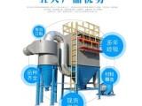 江西省脉冲布袋除尘器小型单机除尘器厂家公司价格型号通之宇环保