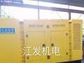 发电机组租赁