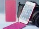 苹果5皮套iphone5皮套荔枝纹上下开热定型头层皮真牛皮手机套