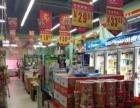 日营业额9000左右盈利超市转让