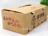包装盒印刷-礼品盒定制