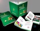 海南印刷专业快速订做各类画册包装盒精美宣传单等印刷服务