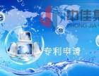 郑州中佳知识产权做贯标