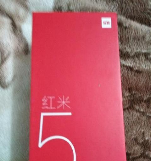 卖台只用几日的红米5plus,,