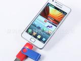 厂家直供批发定制多功能礼品旋转手机U盘otg正品U盘保证质量mi