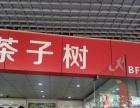 低价急转,金华市区江南商业街卖场生意转让