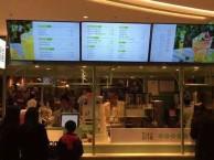 广州台盖奶茶加盟 饮品 茶饮 台盖加盟费多少