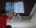 南湖凌公塘路餐厅酒店吸顶灯吊灯水晶灯清洗
