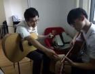 民谣吉他弹唱 零基础 轻松学 擎楚艺术专业学