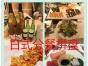 杭州自助餐上门,自助餐外卖,茶歇冷餐服务