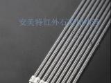 连云港安美特红外220v碳纤维卤素石英电热管/ 工业专用