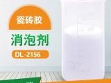 广东东莞瓷砖胶消泡剂 分散性能好 厂家直销