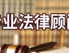 重庆法律咨询丨离婚财产分割诉讼时效是多久?