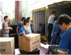 重庆九龙坡华岩周边搬家 居民搬家 单位搬家 机器设备搬迁