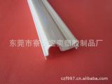 ABS挤出型材  方管  型材 异型材 挤出产品 厂家供应