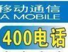 手机用移动,宽带免费送