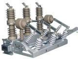 ZW32-40.5/T1250-40真空断路器质量保证