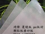 苏州pc耐力板 pc板 聚碳酸酯制品厂家