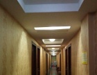 袁家岭和迎宾路双地铁中间十字路口经济型宾馆提供日租短租月