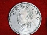 公司长期征集古钱币,鉴定出手,私下交易