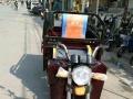 电动摩托三轮车