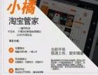 【邯郸和友网络科技】加盟/加盟费用/项目详情