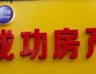 造纸厂附近 4楼 120平方 简装 租金800元 交通方便