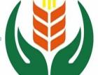 内蒙古誉农大宗商品有什么优势?