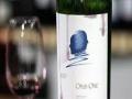 法国GOUMAS葡萄酒 法国GOUMAS葡萄酒诚邀加盟