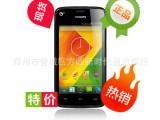 批发供应飞利浦 T3566低价移动3G智能正品行货手机实体店现货