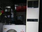 我有一台9成新的奥克斯72型大3匹空调转让-1800元