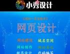 深圳兼职网站建设网页布局代码编写企业建网站定制