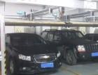 台州市有上门拆除地下车库的吗回收机械停车位