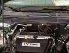 本田CR-V2010款 2.4 自动 四驱豪华版-买好车 特福莱