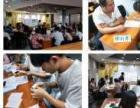【政府公益培训】湘潭市创业培训开课啦!