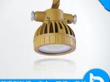 宝兆 供应品牌LED防爆灯 加油站防爆灯工矿灯煤矿用85w100