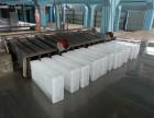 工厂降温冰块 冰雕冰块 干冰生产 全市2小时内送货