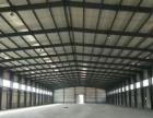 出售二手钢结构旧钢结构厂房材料