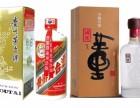 威海礼品回收茅台五粮液价格高
