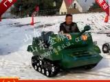 佛系坦克车了解一下儿童坦克车 雪地坦克车 景区游乐设备