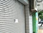 商品街18平米 冻库出租