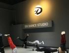 DX街舞工作室少儿街舞99元五节课体验班进行中