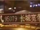 快速办理宽带一年280两年599