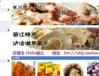 云南特产 丽江高原花草茶 玫瑰花茶 纯天然有机养颜
