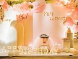 厦门全岛会庆典策划 生日 宝宝宴 时尚活动 求婚布置