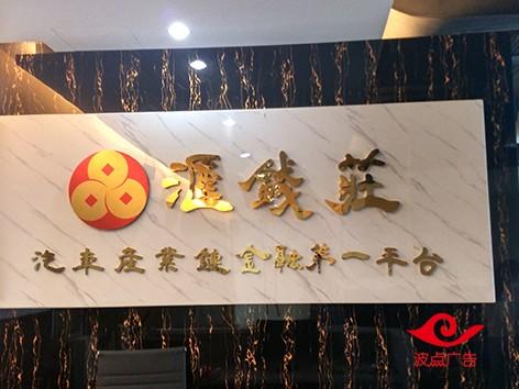深圳市南山区科技园高新园广告喷绘印刷制作