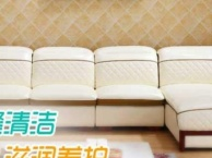 太原保洁-山西阿姨帮皮质沙发保养 无缝清洁滋润养护