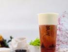 玺芝王茶加盟 行业红利期 奶茶加盟就选玺芝王茶