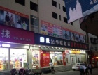 娄星 洞新大市场世纪华联超市 服饰鞋包内衣店 商业街卖场