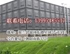 宁夏银川不锈钢肋板水箱|不锈钢储罐水箱